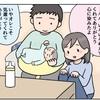 赤ちゃん育児に液体ミルクを取り入れてみようのタイトル画像