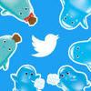 かゆみ・虫さされ用薬「ウナコーワ」の公式Twitterアカウントのタイトル画像