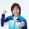 佐藤弘道のらくがきっ子体操クラブのタイトル画像