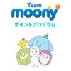 チームムーニーポイントプログラムのタイトル画像