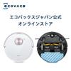 1台2役 ディーボットのご購入はこちら エコバックスジャパン公式ストアのタイトル画像