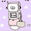 「ペポは育児ロボ!」第2話を読むのタイトル画像
