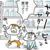 グローバルキッズ公式noteのタイトル画像