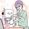 「ペポは育児ロボ!」第5話を読むのタイトル画像