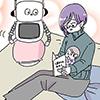 「ペポは育児ロボ!」第6話を読むのタイトル画像