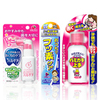 子どもたちの毎日の歯磨きがもっと楽しくなる、オーラルケアアイテム!のタイトル画像