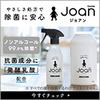【楽天市場】クイックルJoanの通販のタイトル画像