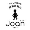 【花王公式サイト】やさしさ処方で除菌に安心「クイックルJoan」のタイトル画像